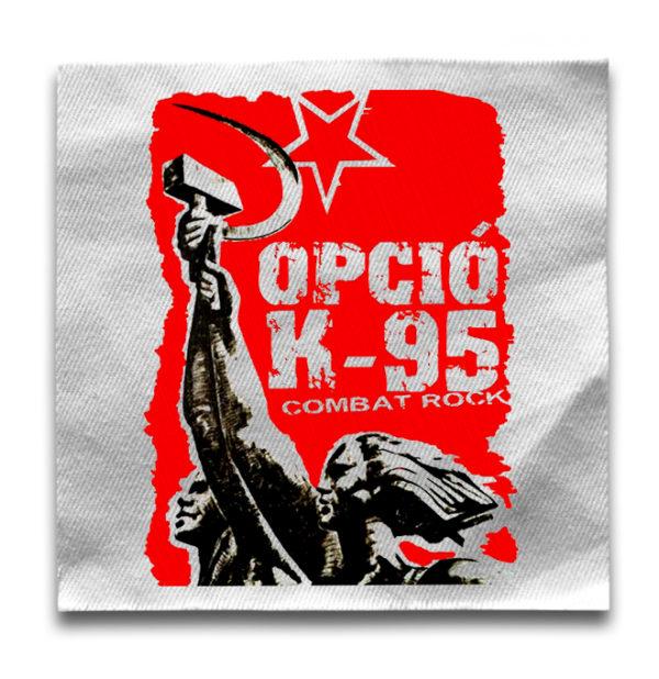 нашивка Opcio_K_95