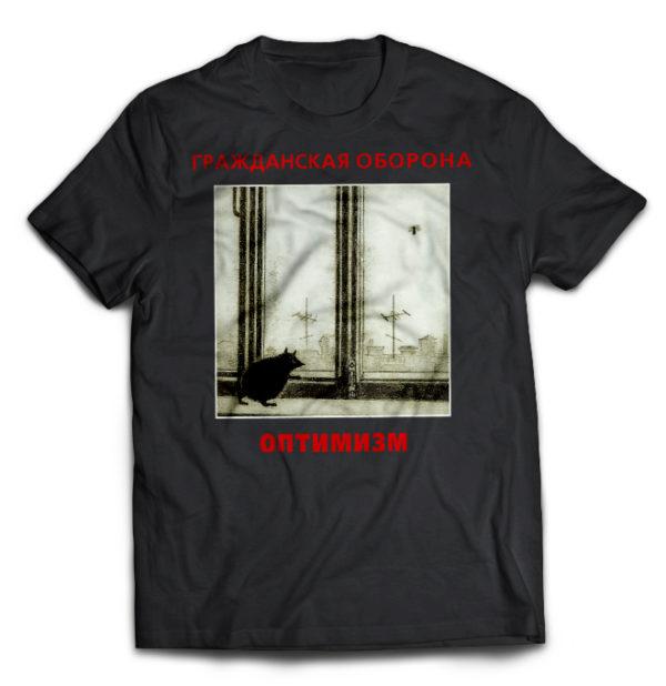 футболка Гражданская Оборона