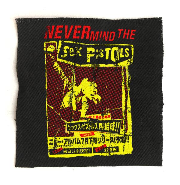 нашивка Sex_Pistols