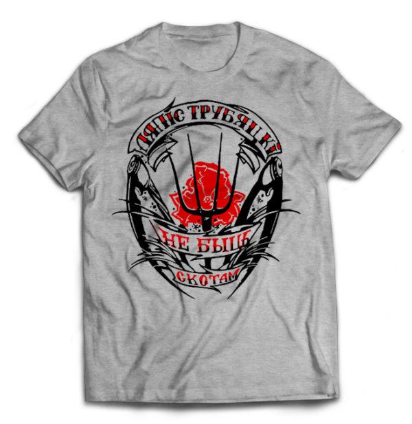 футболка серая Lyapys